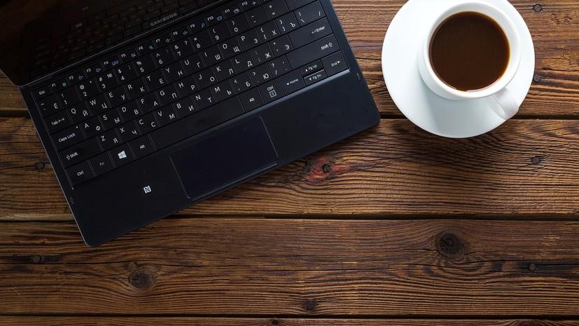Эксперт назвал возможные последствия прекращения обновления Windows 7
