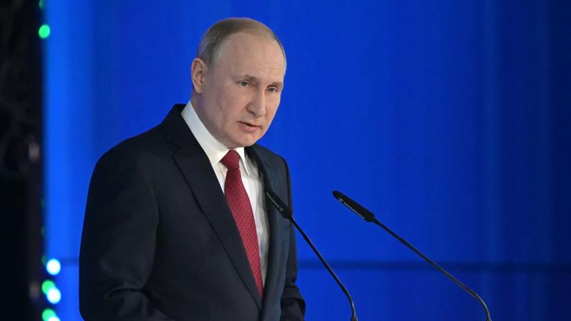 Путин раскритиковал ситуацию с обеспечением семей яслями