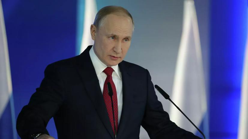 Путин призвал бороться с попытками переиначить историю