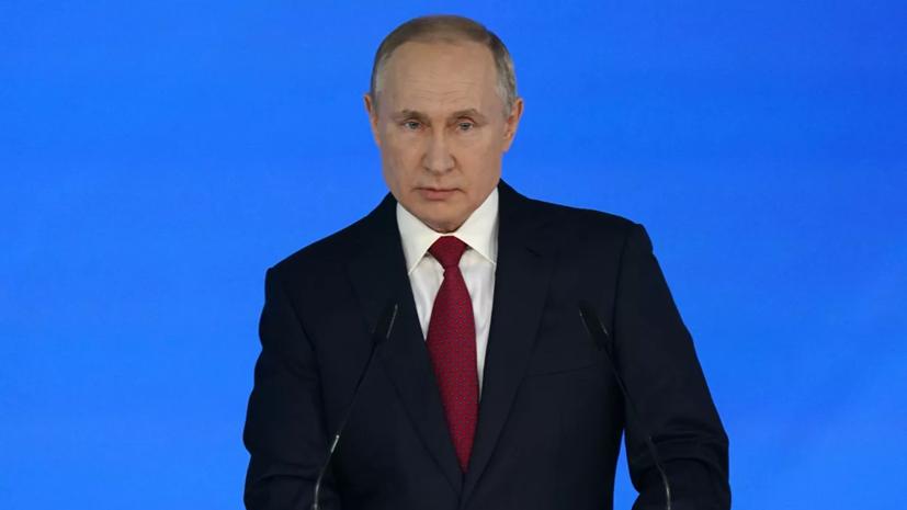 Путин призвал ужесточить требования к кандидатам на пост президента