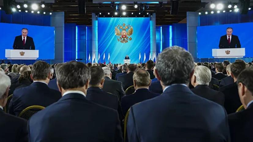 Путин предложил вынести на обсуждение поправки в Конституцию