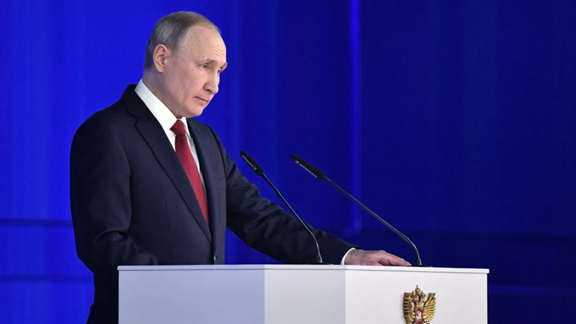 Путин предложил изменить порядок формирования правительства России
