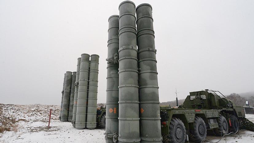В Минобороны Турции рассказали о работах по вводу в строй С-400