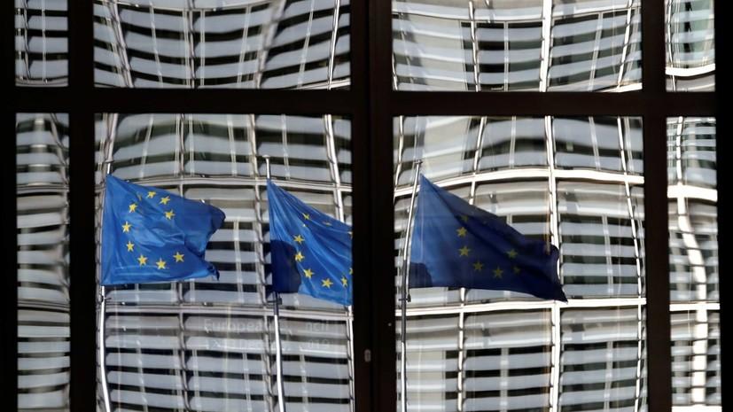 Посол ЕС оценил отношения России и Запада