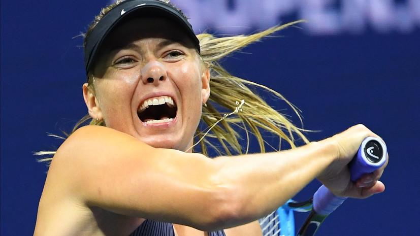 Шарапова показала платье, в котором сыграет на Australian Open