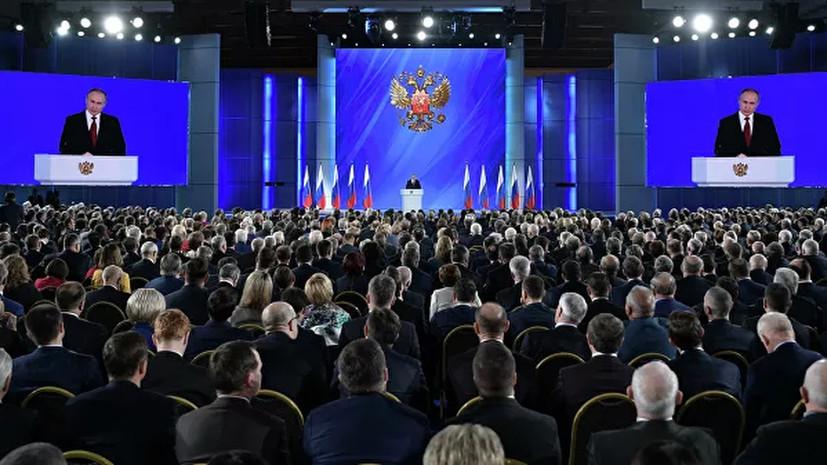 В Федерации бокса России отреагировали на послание Путина Федеральному собранию