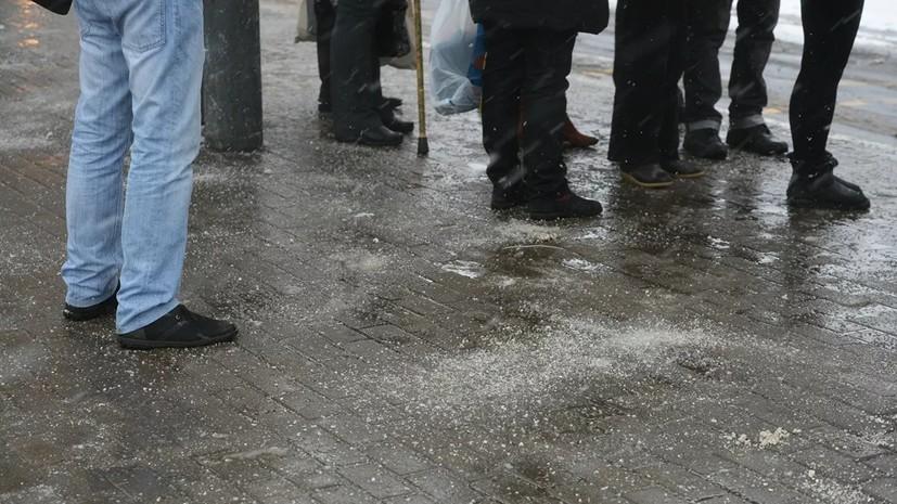 МЧС Удмуртии предупредило о гололёде в регионе