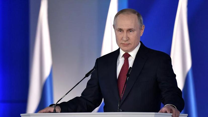 Путин предложил ряд поправок в Конституцию