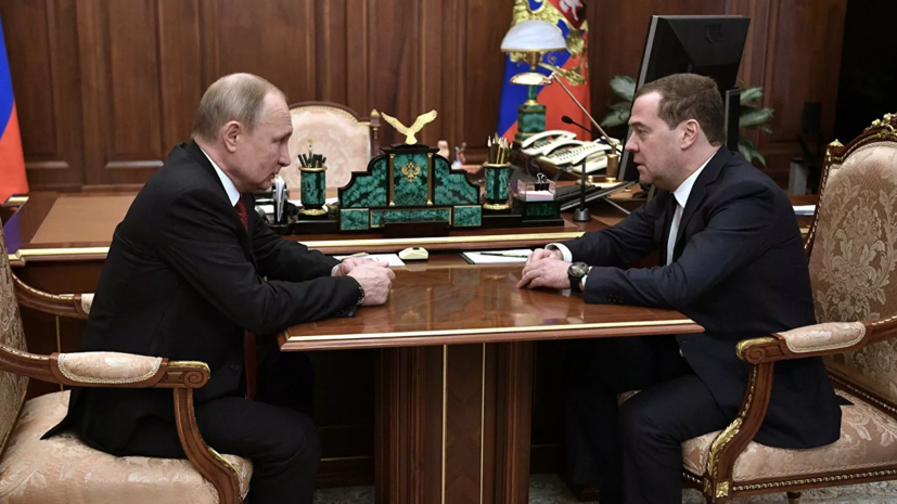 Путин обсудил с Медведевым реализацию послания Федеральному собранию