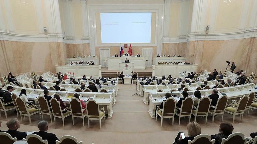 В петербургском заксе одобрили поправки в закон о жилищной политике