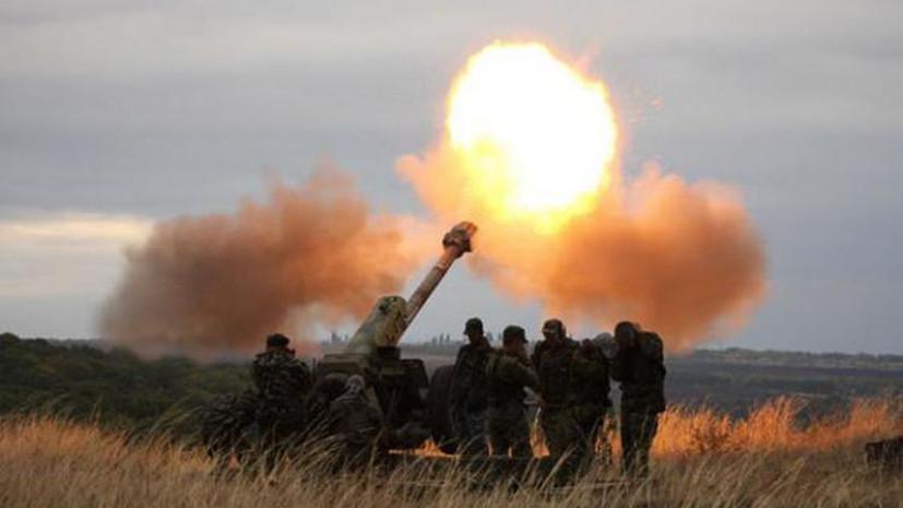 СК завел новое уголовное дело по обстрелам в Донбассе