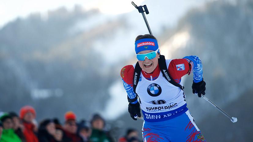 За пределами топ-35: российские биатлонистки провалили спринтерскую гонку на этапе КМ в Рупольдинге