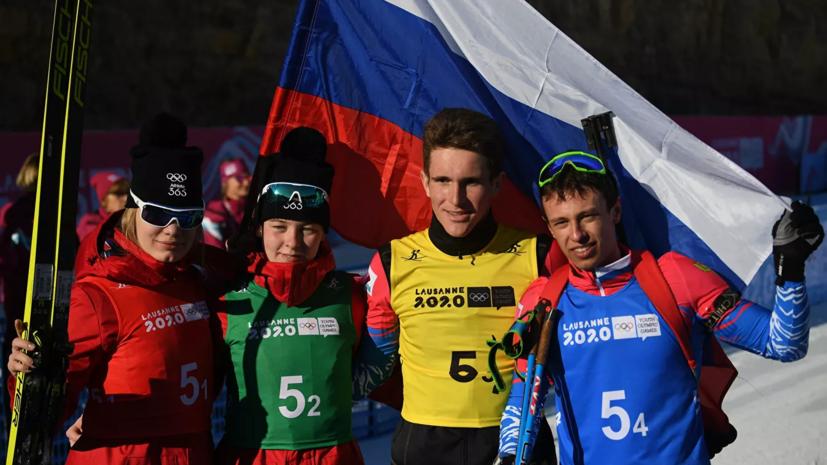 Российские биатлонисты завоевали серебро в смешанной эстафете на юношеских ОИ