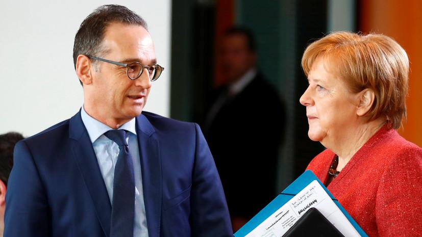 Меркель и Маас примут участие в конференции по Ливии в Берлине