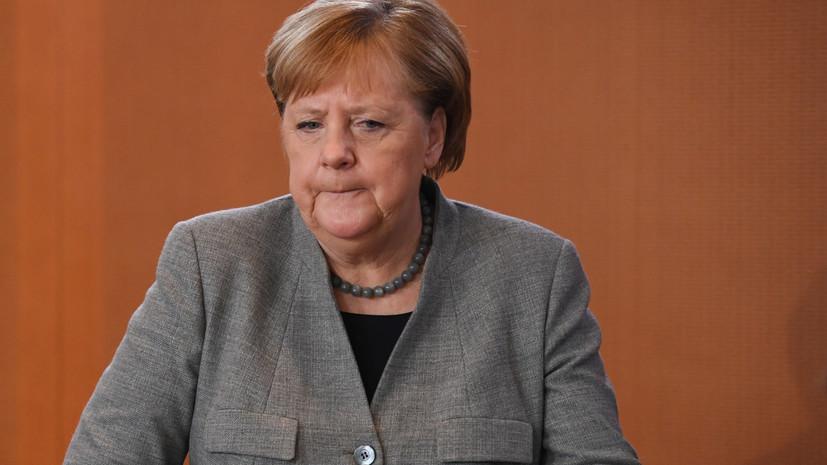 Меркель отметила важность увеличения инвестиций в ГТС Украины