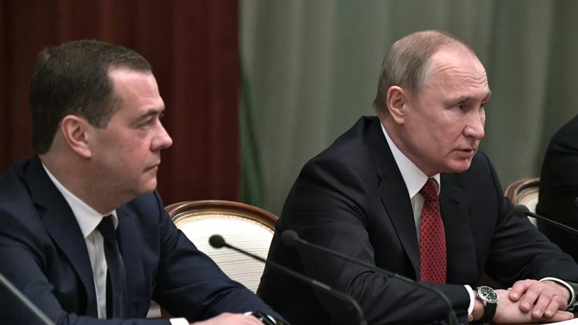 Путин попросил кабмин исполнять обязанности до формирования нового правительства