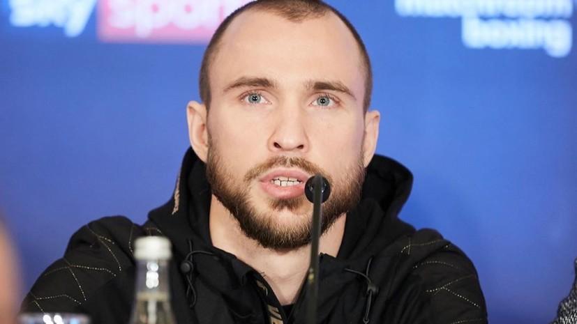 Боксёр Беспутин запросил вскрытие допинг-пробы Б
