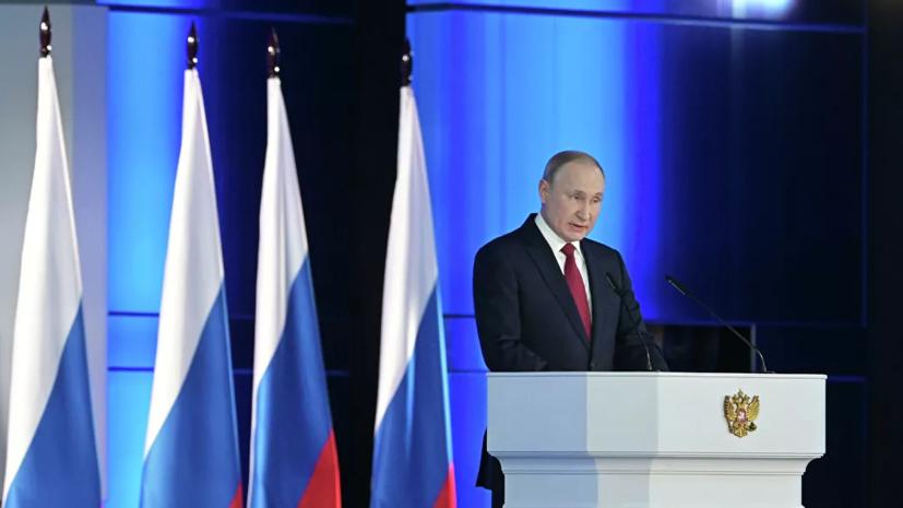 Ямпольская прокомментировала послание Путина Федеральному собранию