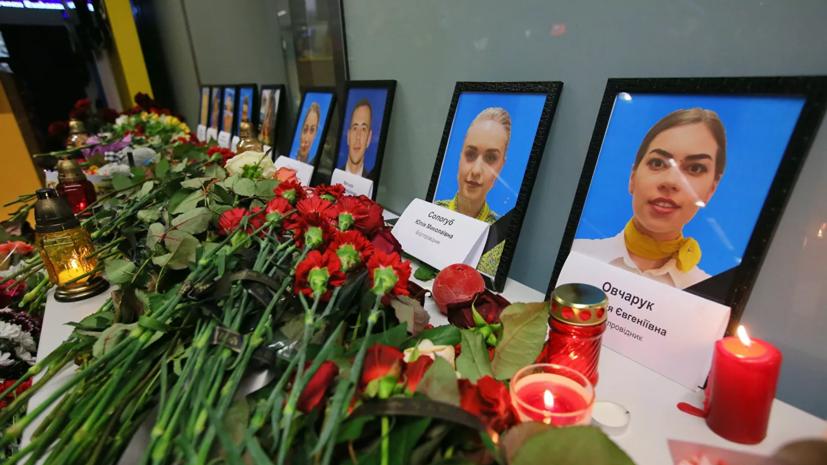 Зеленский рассказал о ситуации с телами погибших в Иране украинцев