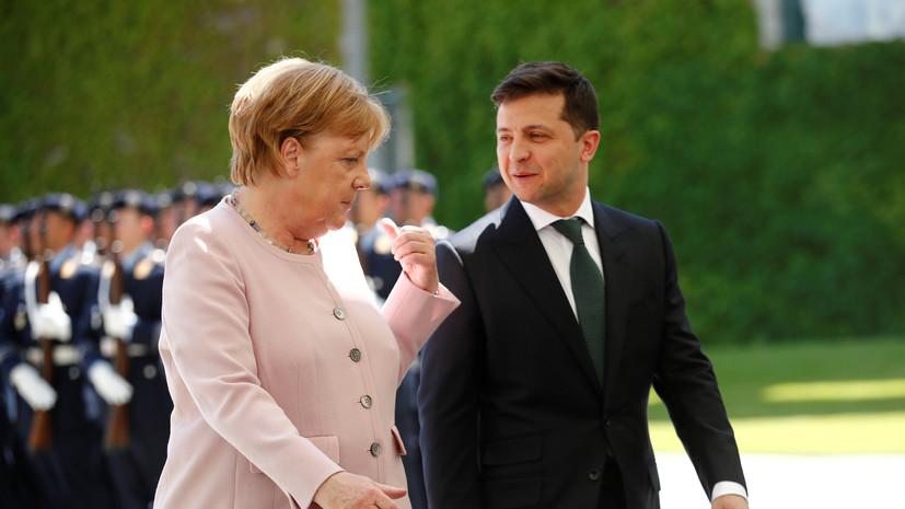 Зеленский обсудил с Меркель новые участки разведения в Донбассе