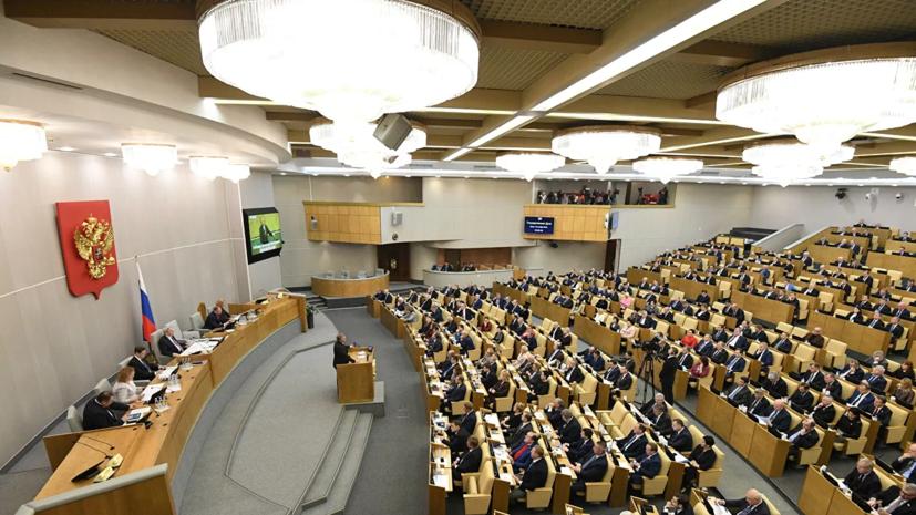 В Госдуме прокомментировали отставку правительства