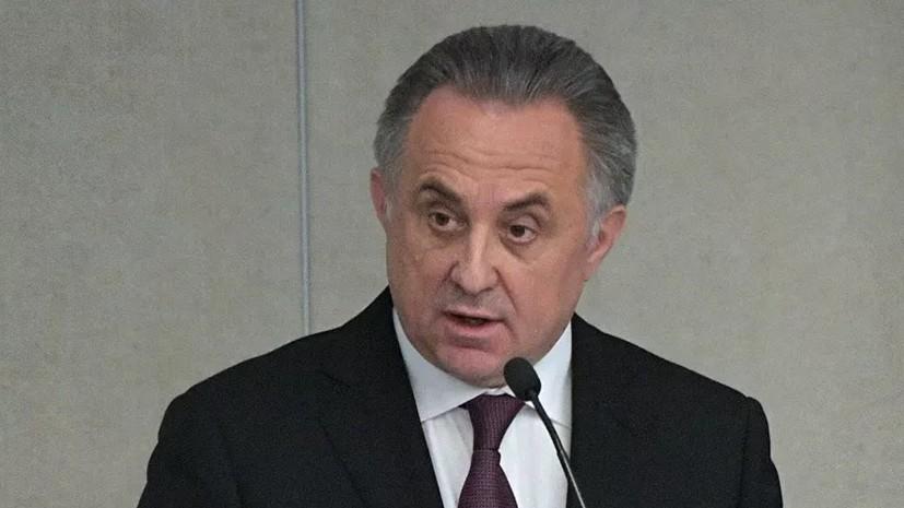 Мутко объяснил отставку правительства России
