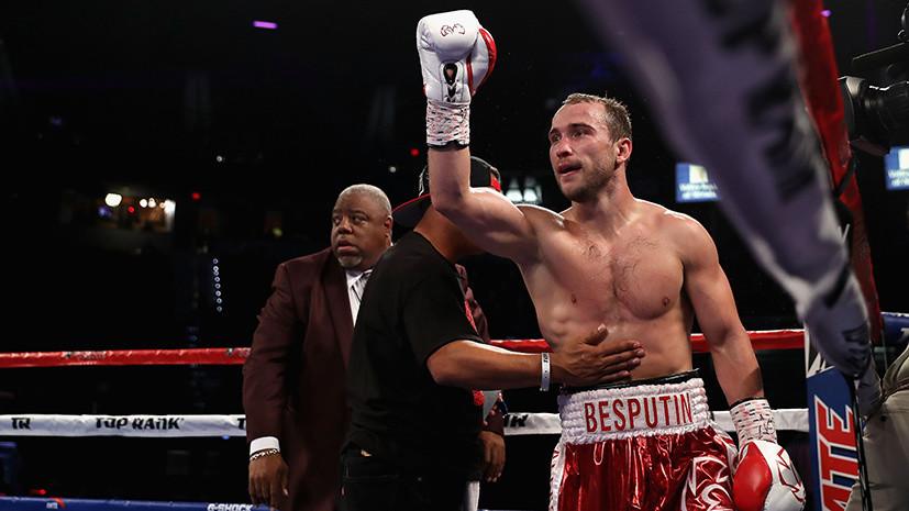«Жду проверки пробы B»: что известно о положительном допинг-тесте боксёра Беспутина