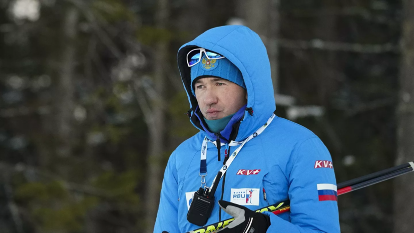 Норицын высказался о причинах неудачи российских биатлонисток в спринте в Рупольдинге