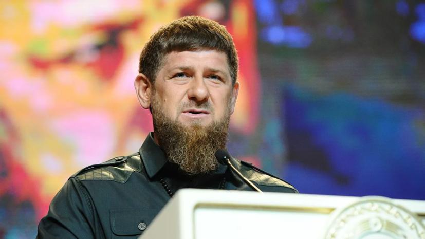 Кадыров сложил полномочия