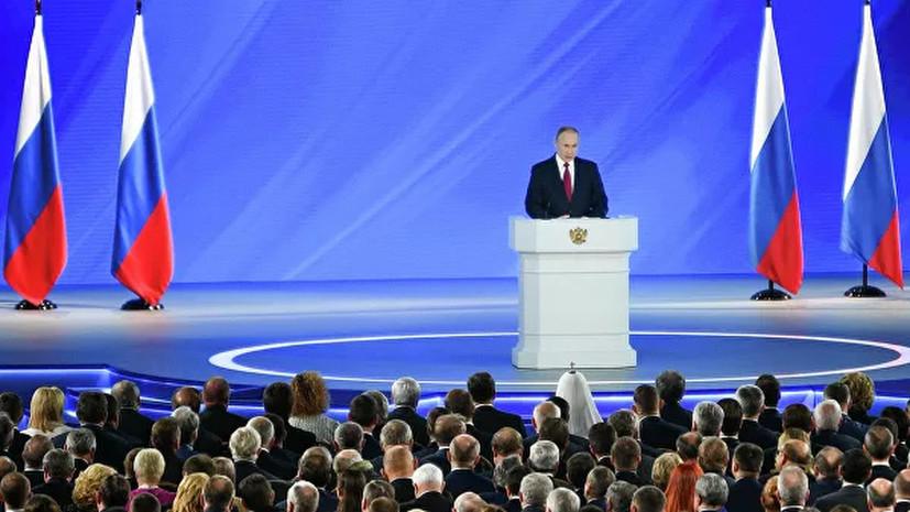 Валерий Гергиев прокомментировал послание Путина Федеральному собранию