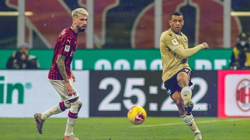 «Милан» без Ибрагимовича разгромил СПАЛ в матче Кубка Италии