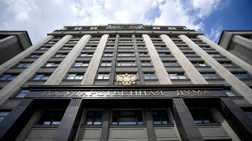 В Госдуме оценили внесение кандидатуры главы ФНС на должность премьера