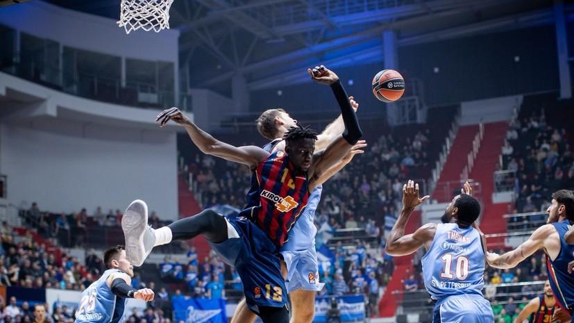 «Зенит» победил «Басконию» в баскетбольной Евролиге