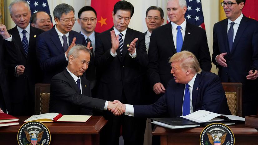 Американист прокомментировал подписание соглашения между США и КНР