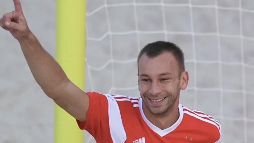 Земсков объяснил, почему дебютировал в сборной России по пляжному футболу в 30 лет