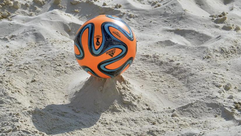 Игрок сборной России по пляжному футболу: на ЧМ судьи не знали правил
