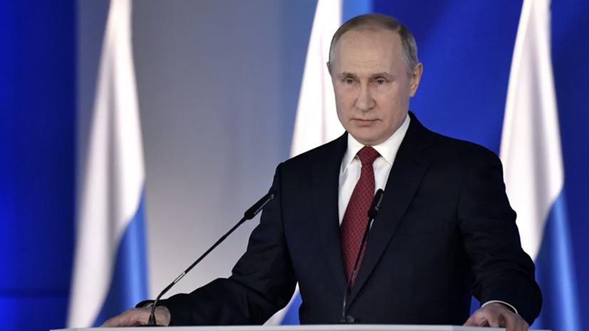Путин создал рабочую группу по предложениям о поправках в Конституцию