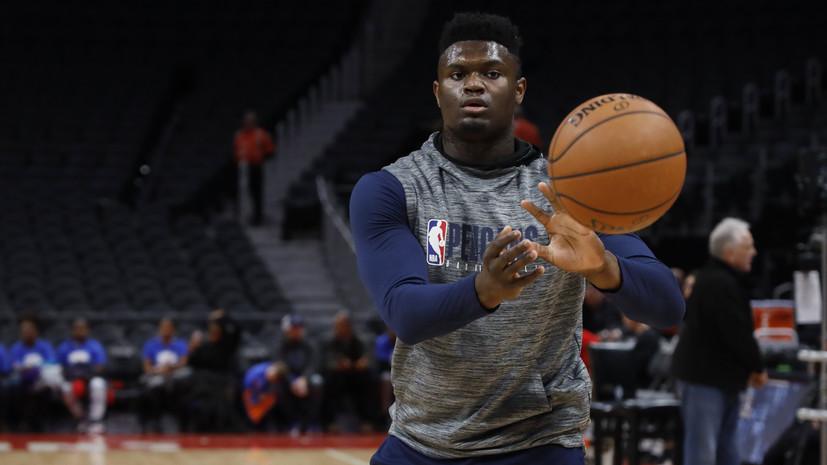 Стало известно, когда первый номер драфта-2019 может дебютировать в НБА