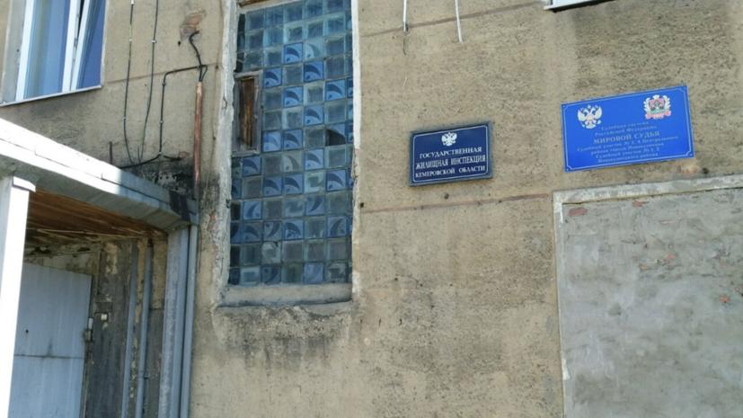 СК возбудил дело после стрельбы в суде Новокузнецка