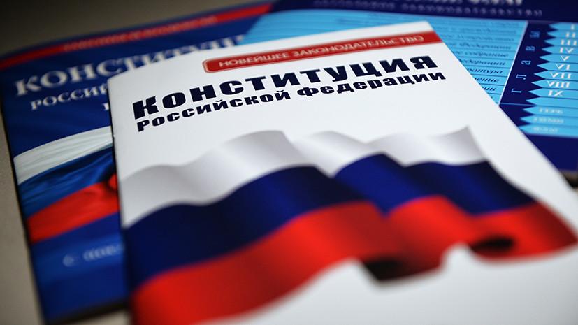 Вошли 75 человек: Путин создал рабочую группу для внесения поправок в Конституцию
