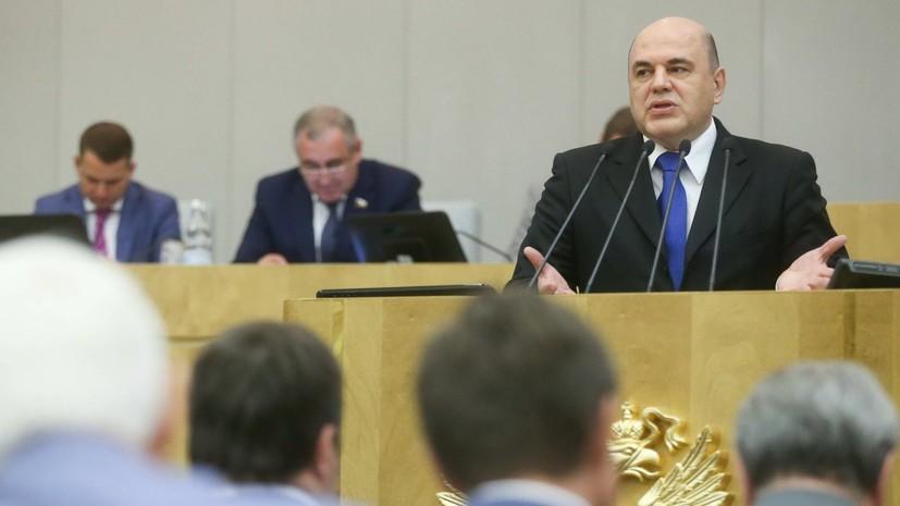 В Госдуме проходит встреча фракции «Единой России» с Мишустиным