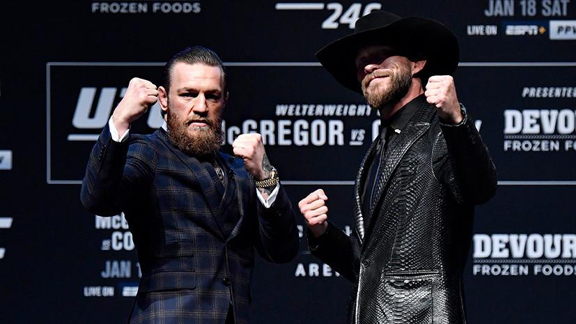 Уважение к Серроне, бой с Масвидалем и стиль Нурмагомедова: о чём говорил Макгрегор на пресс-конференции UFC 246