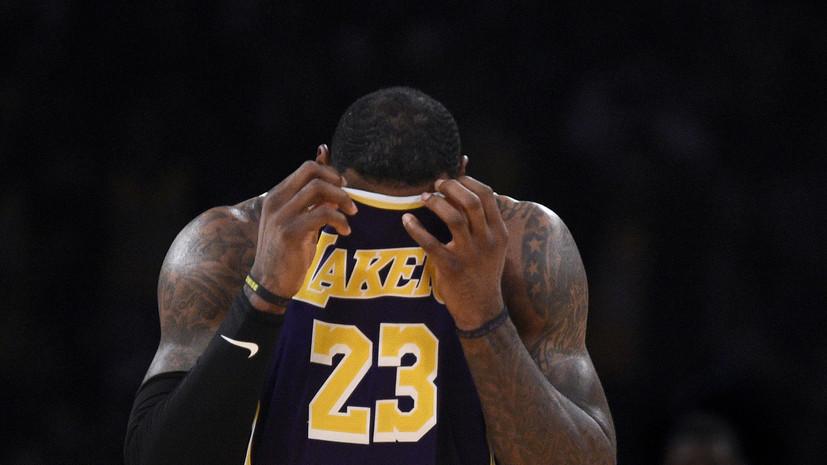 Дабл-дабл Джеймса не помог «Лейкерс» продлить победную серию в НБА
