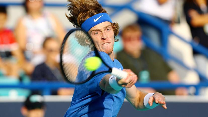 Рублёв победил Эванса и вышел в полуфинал турнира ATP в Аделаиде
