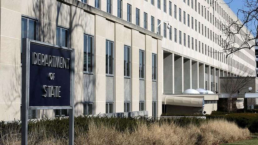 В Госдепе прокомментировали отставку правительства России