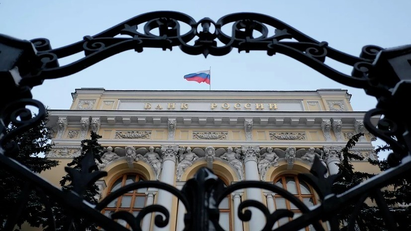 Банк России отозвал лицензииу трёх страховых компаний