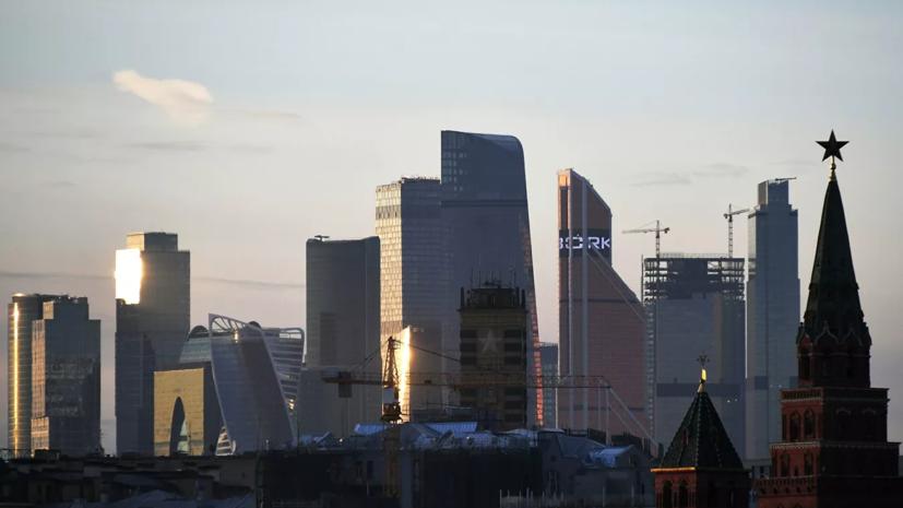 Синоптик заявил о новом температурном рекорде в Москве