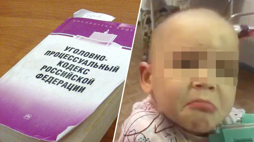 «Систематически применяли силу»: в Санкт-Петербурге расследуют дело по факту избиения детей отцом и его сожительницей