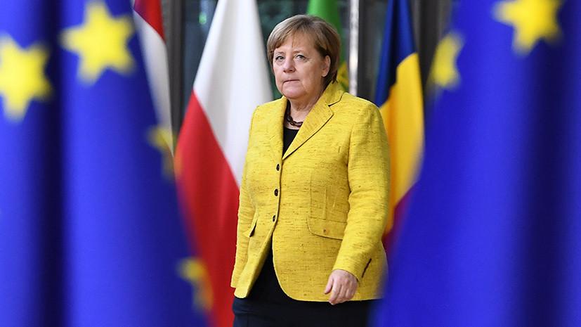 Внештатный режим: почему канцлер ФРГ Меркель выступает за большую самостоятельность Европы