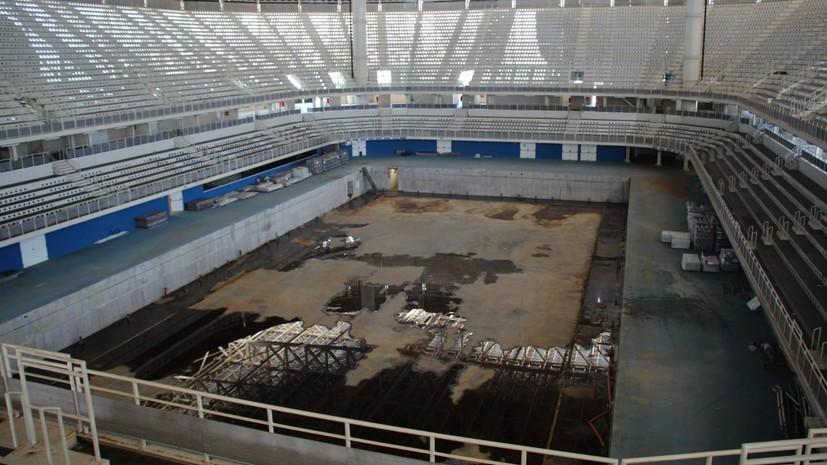 Суд постановил закрыть спортивные объекты Игр-2016 в Рио-де-Жанейро